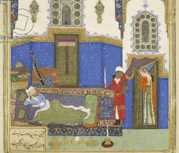 Persian 239 fol.56b Detail: Tahmīnah comes to Rustam, illustration from the 'Shahnama' (Book of Kings), by Abu'l-Qasim Mansur Firdawsi (c.934-c.1020), 1444 (gouache on paper)