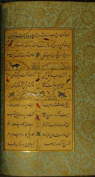Manuscript of the Gulistan of Sa'di, 1787 (gouache on paper)