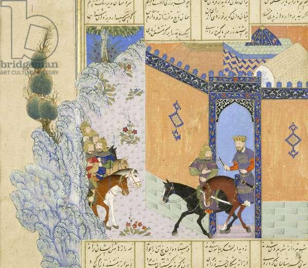 Persian 239 fol.394a Detail: Escape of Qubād, illustration from the 'Shahnama' (Book of Kings), by Abu'l-Qasim Mansur Firdawsi (c.934-c.1020), 1444 (gouache on paper)