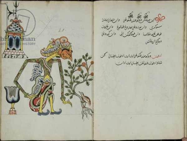 Wukon Jawa, MS 41 p.40, image 20, 1830 (gouache on paper)