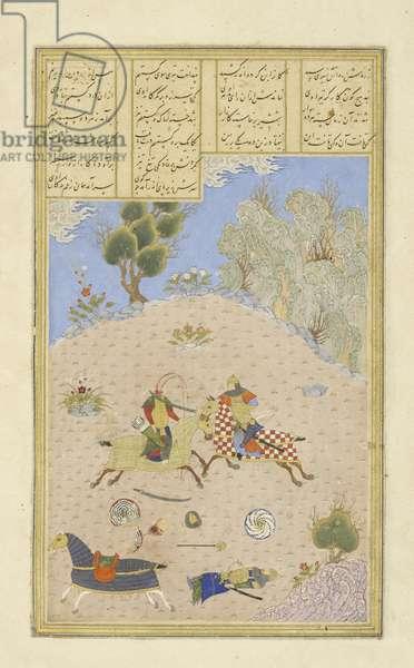 Persian 239 fol.206b Gustaham, having slain Farshīdvard, dispatches Lahhāk, illustration from the 'Shahnama' (Book of Kings), by Abu'l-Qasim Mansur Firdawsi (c.934-c.1020), 1444 (gouache on paper)