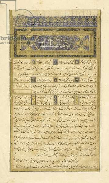 Persian 239 fol.3b Preface, illustration from the 'Shahnama' (Book of Kings), by Abu'l-Qasim Mansur Firdawsi (c.934-c.1020), 1444 (gouache on paper)