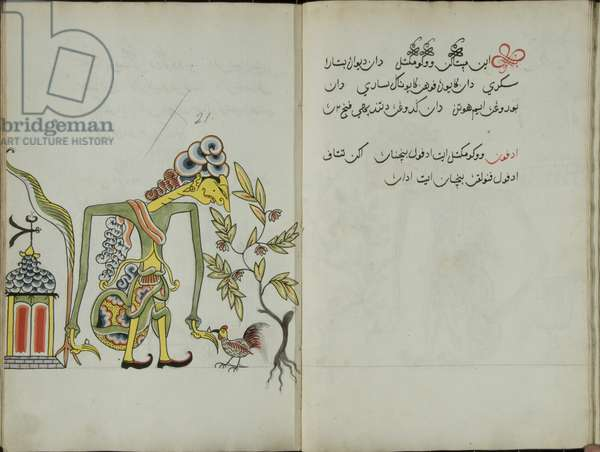 Wukon Jawa, MS 41 p.42, image 21, 1830 (gouache on paper)
