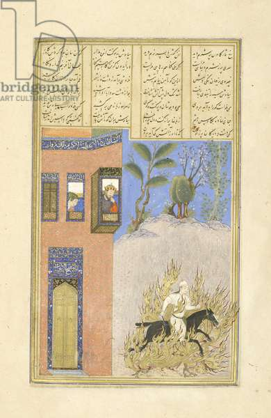 Persian 239 fol.76a Fire ordeal of Siyāvush, illustration from the 'Shahnama' (Book of Kings), by Abu'l-Qasim Mansur Firdawsi (c.934-c.1020), 1444 (gouache on paper)
