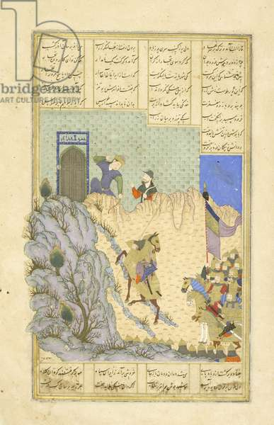 Persian 239 fol.119b Farād shoots Zarāsp, illustration from the 'Shahnama' (Book of Kings), by Abu'l-Qasim Mansur Firdawsi (c.934-c.1020), 1444 (gouache on paper)