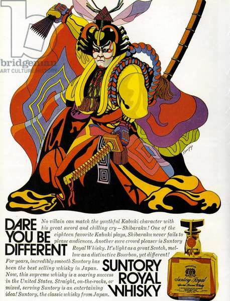 1970s USA, Suntory Magazine Advert