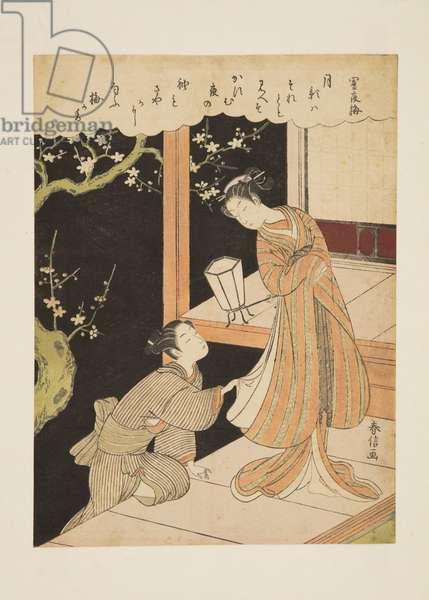 Plum Blossoms on a Dark Night (Yamiyo no ume) (colour woodblock print)