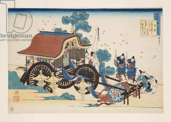 Poem by Kanke (Sugawara Michizane) (colour woodblock print)