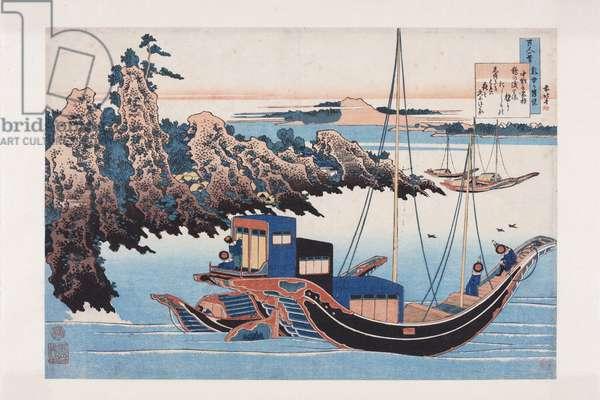 Poem by Chunagon Yakamochi (colour woodblock print)