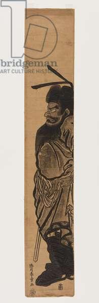 Zhong Kui (Sh?ki) the Demon Queller (colour woodblock print)