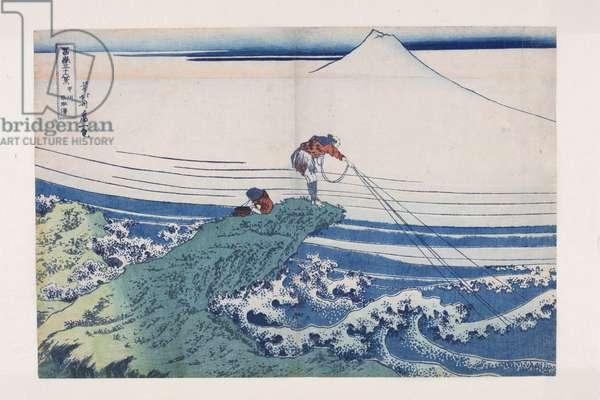 Kajikazawa in Kai Province (Koshu Kajikazawa) (colour woodblock print)