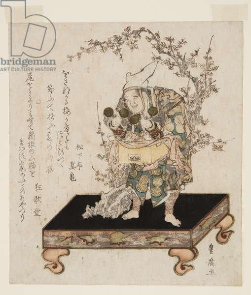 Karakuri Puppet (colour woodblock print)