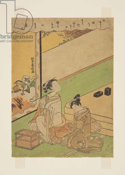 Woman Smoking Pipe (colour woodblock print)