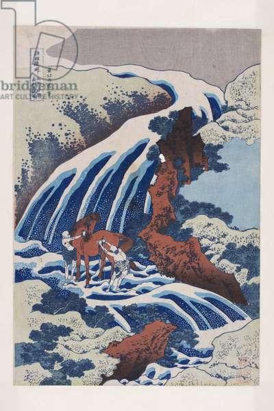 Yoshitsune's Horse-washing Falls at Yoshino in Yamato Province (Wash? Yoshino Yoshitsune uma arai no taki) (colour woodblock print)