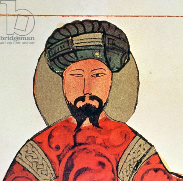 Portrait of Saladin (1138-93) (colour litho) (detail of 4623)