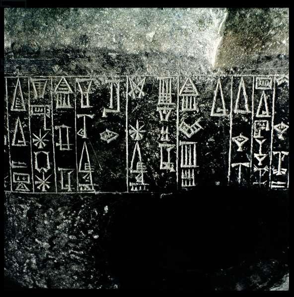 Cuneiform script