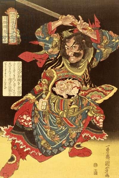 Gyokkirin Roshungi from the hundred & eight Chinese Heroes by Kuniyoshi, c.1827