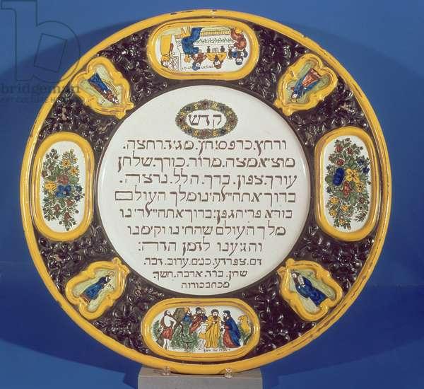 Fayeme Passover Dish, made by Isaac Cohen of Pesaro, probably Italian, c.1613-14 (ceramic)
