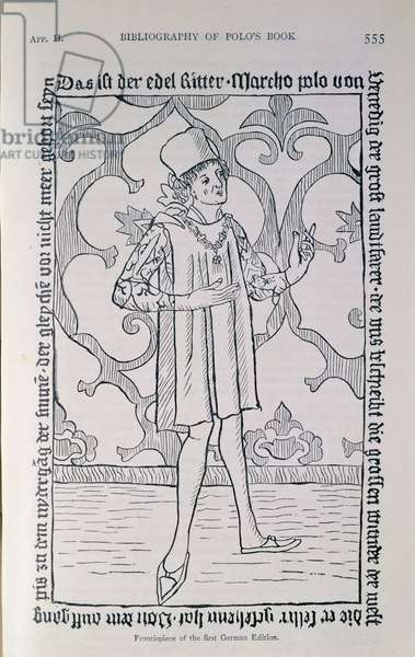 Facsimile of the frontispiece from the first German edition of 'The Travels of Marco Polo', Nuremberg, published 1477 (litho)