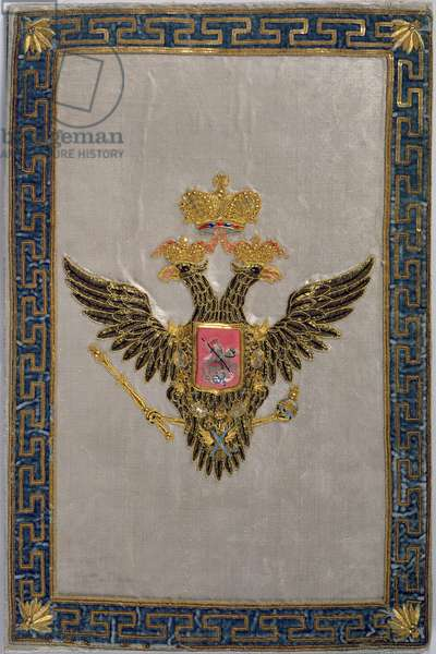 Coat of arms from the back cover of 'The Russian Imperial Family', 1798 (embroidered silk)