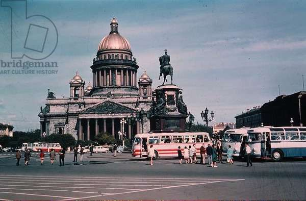 St. Isaac's Cathedral (photo)