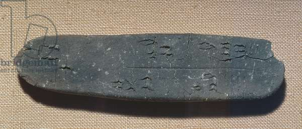 Tablet inscribed in 'Linear B' showing part of an inventory of sheep, from Knossos, c.1400BC (clay)