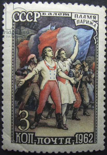 A Stamp depicting a scene from the ballet 'The Flames of Paris' by Boris Asafyev, 1962 (colour litho)