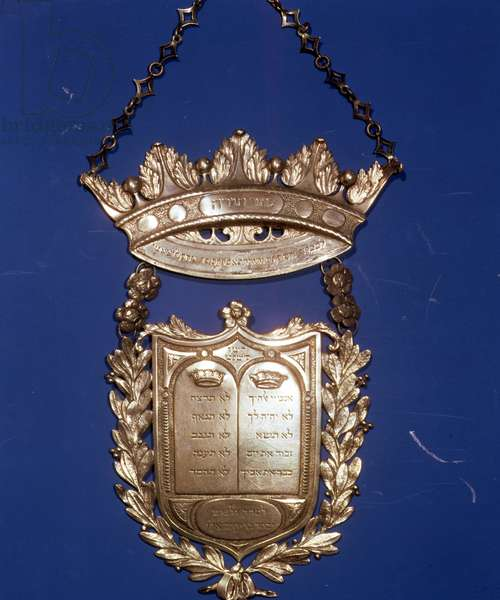 Breastplate or Shield for Torah Scroll, French or Italian, early 19th century (silver)