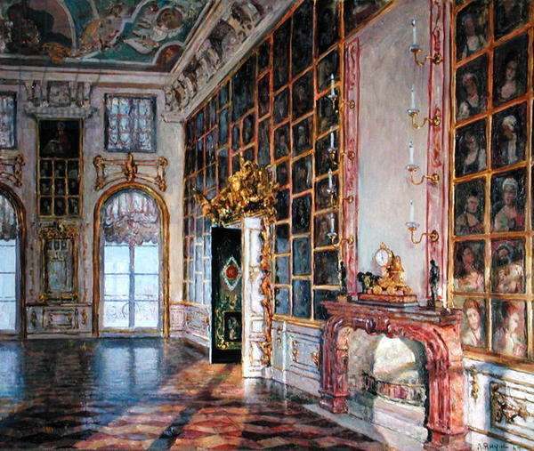 View of the Hall of Portraits in the Peterhof Palace, 1962 (oil on canvas)