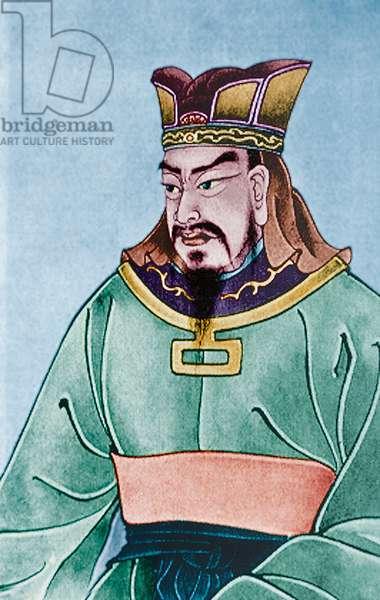 Sun Tzu (6th-5th Century BC) (colour litho)
