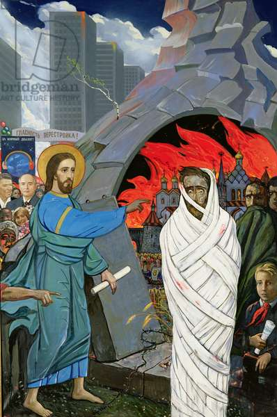 The Raising of Lazarus, 1988 (oil on canvas)