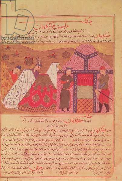 Ms. Sup. Pers. 113 f.66v Genghis Khan outside his tent, from a book by Rashid ad-Din (1247-1318) (vellum)