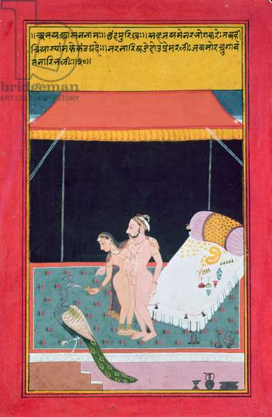 Lovers in an `easy' posture, under a garden tent, the girls feeds the male peacock who pecks with his beak in her gold cup - a metaphor for their love- making, Rajasthan, 18th century, (gouache on paper)