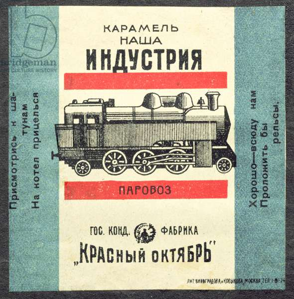 One of a series of five wrappers for Nasha Industria (Our Industry) caramels, 1924 (colour litho)
