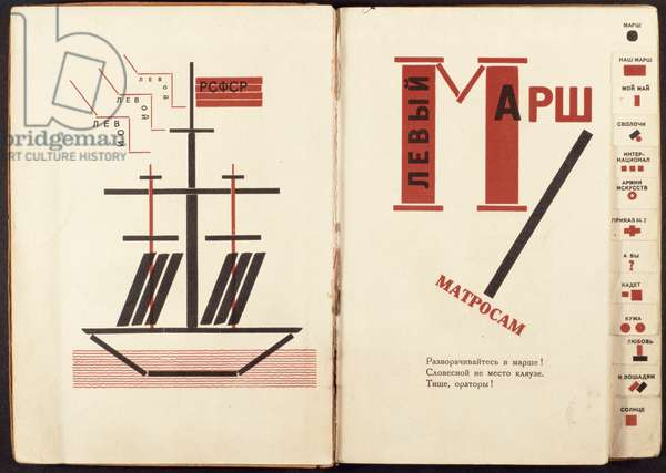 Boat spread from `For Reading Out Loud`, a collection of poems by Mayakovsky (1893-1930) pub. in Berlin, 1923 (see also 86285)