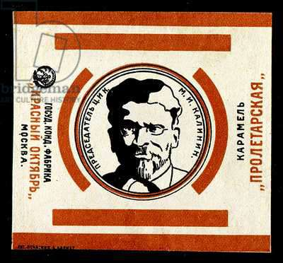 Wrapper for Proletarskaia (Proletarian) sweets, depicting First Chairman of the Executive Committee of the Soviet Communist Party M. I. Kalinin (colour litho)