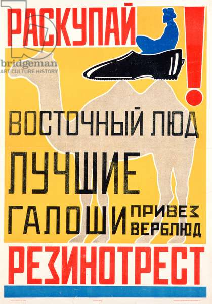 Rezinotrest poster aimed at populations in the south-eastern part of the USSR, 1924 (colour litho)