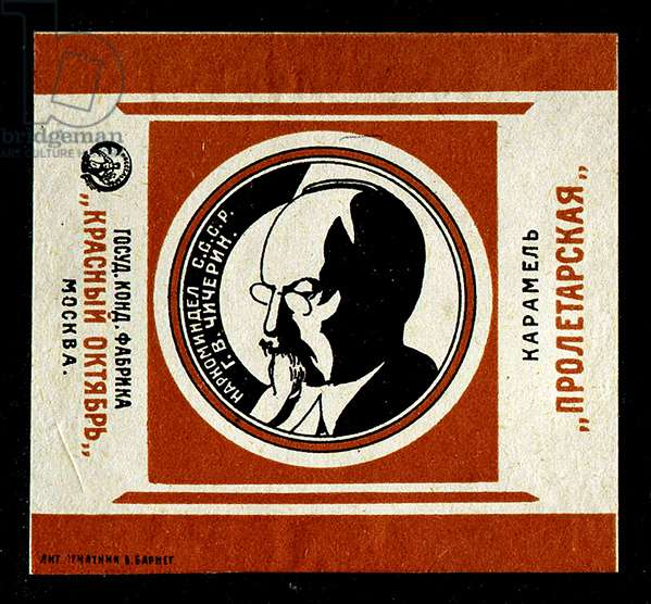 Wrapper for 'Proletarskaia' (Proletarian) sweets depicting Minister of Foreign Affairs G. Chicherin (colour litho)