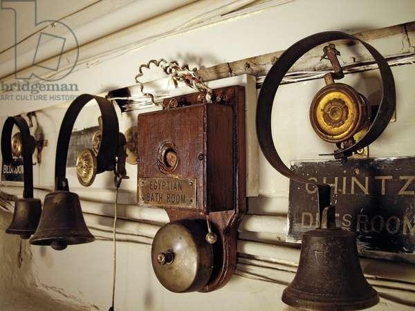 Internal switchboard (photo)
