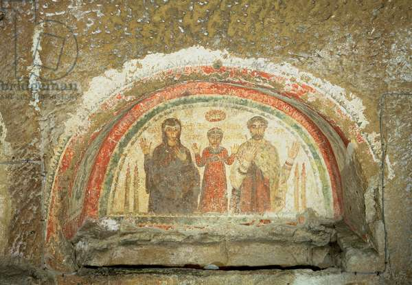 Tympanum depicting the family of the bishop Theotecnus, 5th-6th century AD (mosaic)
