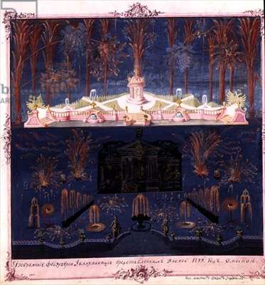Detail of the main set for the fireworks for the Moscow New Year celebration, 1 January 1749 (w/c, gouache and gilding on paper) (see also 112741)