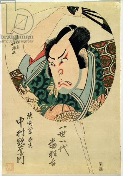 Actor - Design for a Fan (colour woodblock print)