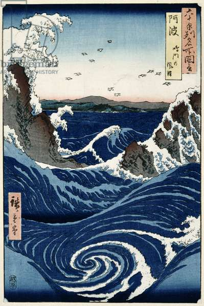Awa province: Stormy Sea at the Naruto Rapids from 'Famous Places of the Sixty Provinces', 1853 (colour woodblock print)