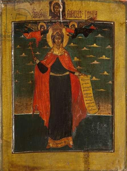 Saint Paraskeva Paranitsa (tempera on panel)
