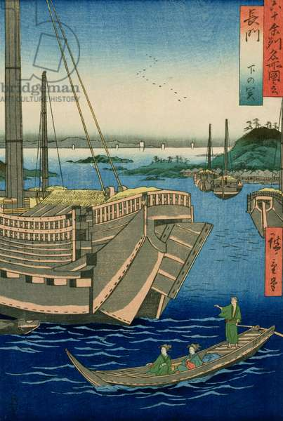 Shimonoseki harbour with boats, Nagato Province from 'Famous Places of the Sixty Provinces', 1856 (colour woodblock print)