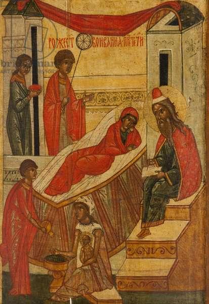 Birth of Saint John the Baptist, c.1500 (tempera on panel)