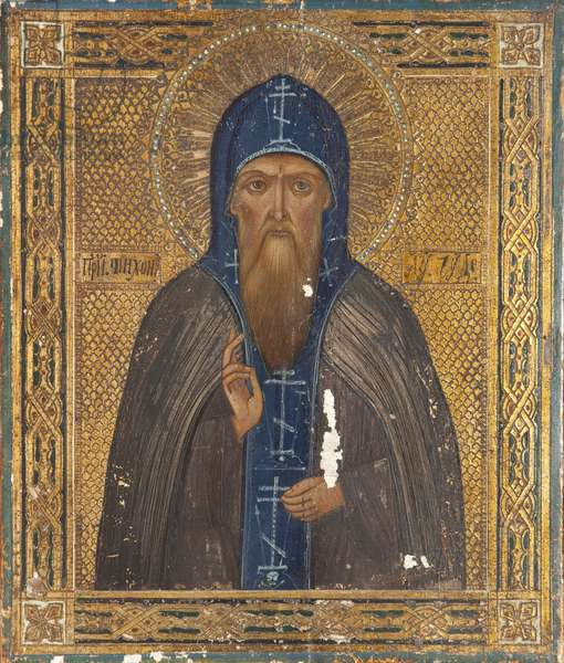 Saint Tikhon Zadonsky (tempera on panel)
