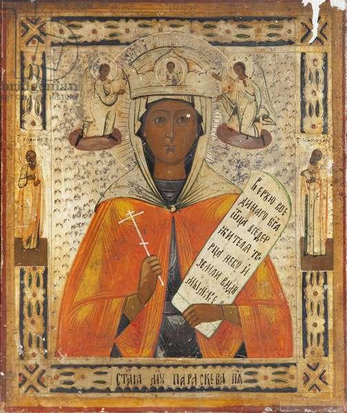 Saint Paraskeva (tempera on panel)
