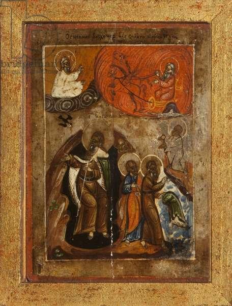 Scenes from the Life of Prophet Elijah (tempera on panel)