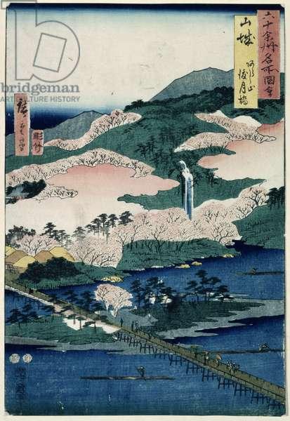 Togetsu Bridge and Mount Arashiyama, Yamashiro Province from 'Famous Places of the Sixty Provinces', 1853 (colour woodblock print)